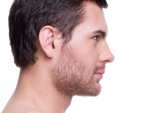 Kybella For Men's Double Chin Fat Removal